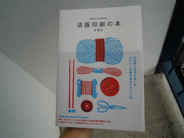 DSCN4052 - コピー.jpg