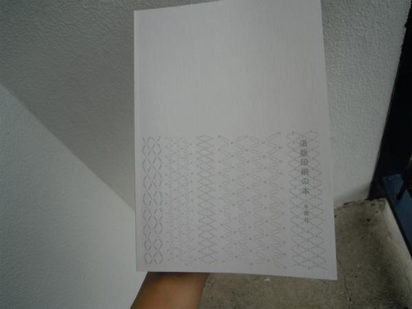 DSCN4053 - コピー.jpg