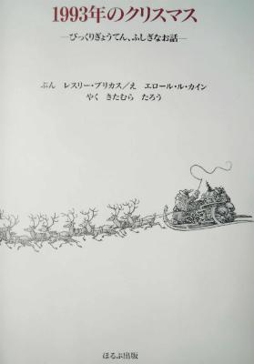 DSCN7561.jpg